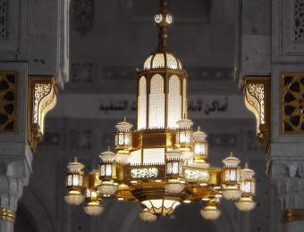 luster_mosque